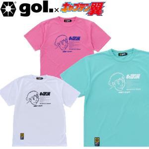 GOL(ゴル)×キャプテン翼コラボ Jr.ドライシャツ Tシャツ TSUBASA 半袖 G992-7...