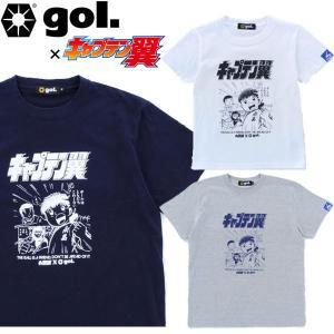 GOL(ゴル)×キャプテン翼コラボ Jr.Tシャツ 半袖 TOMODACHI G992-738J キ...
