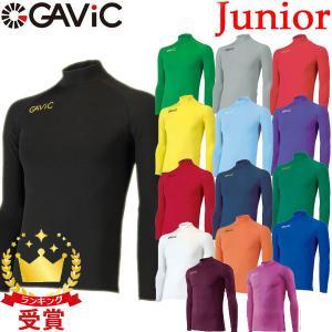 GAViC(ガビック) サッカー・フットサル ストレッチインナートップ(LONG) GA8801(RO)gavic【ジュニア】 Lafitteラフィート PayPayモール店