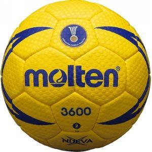 molten モルテン ハンドボール ヌエバX3600 検定球2号 (屋外グラウンド用) H2X3600|lafitte