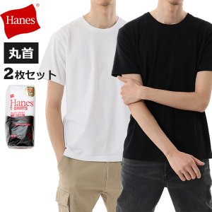 ヘインズ(Hanes) ジャパンフィット 【2枚組】 クルーネックTシャツ 5.3oz WH/BK ...