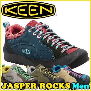 キーン KEEN ジャスパー ロックス JASPER ROCKS メンズ トレッキングシューズ 17FW|lafitte