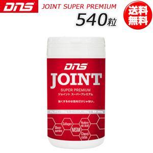 DNS サプリメント ジョイントスーパープレミアム(JOINT SUPER PREMIUM) 540...