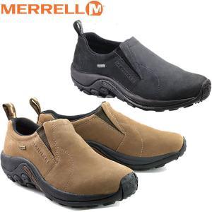 大人気の「ジャングル モック」に、ゴアテックスを搭載。防水性&透湿性に優れ、快適な履き心地を雨の日も...