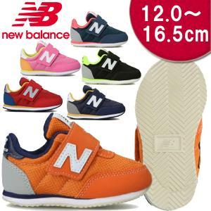 ニューバランス(new balance) インファント・キッズ シューズ KV220|lafitte