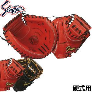 硬式用グラブ グローブ ベースボール キャッチャーミット 品番:KCSP LH(右投げ用) カラー:...