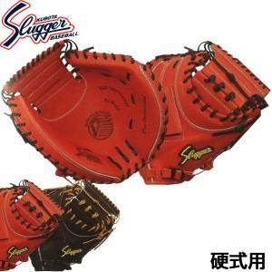 硬式用グラブ グローブ ベースボール キャッチャーミット 品番:KCW LH(右投げ用) カラー:C...