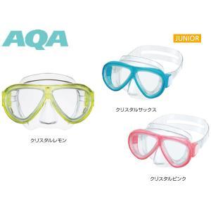 AQA(エーキューエー) 日本ブランド マスク アネモライト KM-1107H 【キッズ・ジュニア】 Lafitteラフィート PayPayモール店