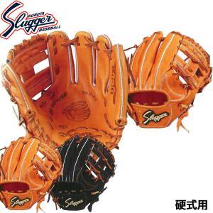 硬式用グラブ グローブ ベースボール 160〜170cm向き 品番:KSG-23MS LH(右投げ用...