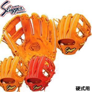 硬式用グラブ グローブ ベースボール 160〜170cm向き 品番:KSG-24MU LH(右投げ用...