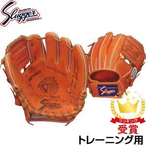日本プロ野球OBクラブと共同開発した練習用グラブ。 少年野球からプロ野球選手の捕球練習まで幅広く使用...