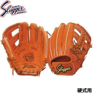 硬式用グラブ グローブ ベースボール 〜160cm向き 品番:KSG-SJ1 LH(右投げ用) カラ...