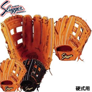 硬式用グラブ グローブ ベースボール 170cm〜向き 品番:KSG-SPS LH(右投げ用)、RH...
