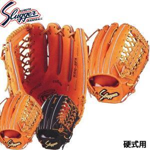 硬式用グラブ グローブ ベースボール 170cm〜向き 品番:KSG-SPX LH(右投げ用)、RH...