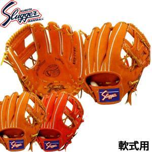 軟式用グラブ グローブ ベースボール 〜160cm向き 品番:KSN-24MU LH(右投げ用) カ...