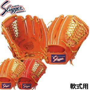 軟式用グラブ グローブ ベースボール 160〜170cm向き 品番:KSN-6PSL LH(右投げ用...