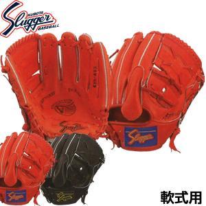 軟式用グラブ グローブ ベースボール 160〜170cm向き 品番:KSN-K65 LH(右投げ用)...