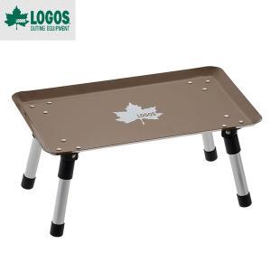 LOGOS ロゴス スタックカラータフテーブル ヴィンテージキャラメル [73189050]