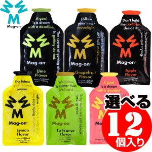 Mag-on(マグオン) Energy Gel エナジージェル(12個入りケース)水溶性マグネシウム...