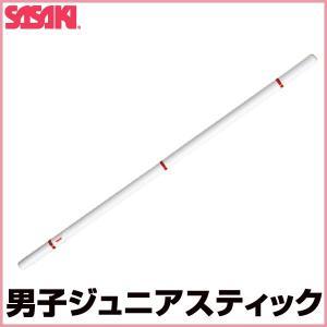 ササキスポーツ(SASAKI) 男子新体操 手具 男子ジュニアスティック MJ-630 (ジュニア)