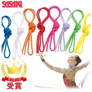 ササキスポーツ(SASAKI) 新体操 手具 ジュニアカラーポリエステルロープ MJ240|lafitte