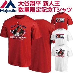マジェスティック(Majestic)ウェア 大谷翔平 MLB新人王記念 Tシャツ 数量限定 日本企画(あすつく即納)|lafitte