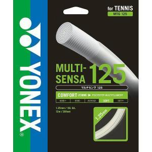 ヨネックス(YONEX) マルチセンサ125 MTG125-011