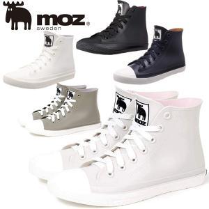 MOZ モズ レインシューズ MZ-8417 長靴 MOZ レインスニーカーHIレインブーツ レディース|Lafitteラフィート PayPayモール店