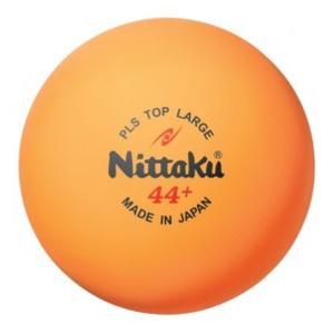 ニッタク(Nittaku) プラ トップラージボール24個入り 卓球 ボール NB1072