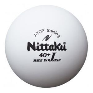 ニッタク(Nittaku) 卓球 練習用ボール ジャパントップトレ球 5ダース(60個入り) NB1366