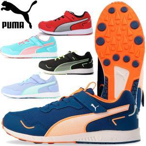 PUMA(プーマ)スピードモンスター V3 190266 キッズシューズ 運動靴 ジュニア・キッズ(男の子・女の子)|lafitte