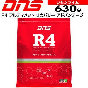 「R4」は身体が受けたダメージを抑える「グルタミン」と「HMB」、栄養素の運搬を促進してくれるNO ...