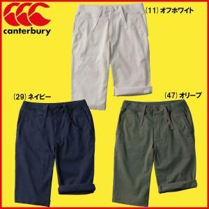 大特価55%OFF!カンタベリー(canterbury)17SS リラックス パンツ(メンズ)半ズボン RA27261(即納)|lafitte