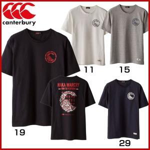 大特価50%OFF!17SS カンタベリー(canterbury) Tシャツ(メンズ) RA37406|lafitte