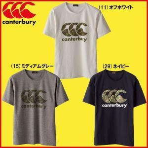 大特価50%OFF!カンタベリー(canterbury)17SS Tシャツ(メンズ)半袖 RA37409(即納)|lafitte