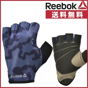 リーボック(Reebok) フィットネス グローブ カモ プリント RAGB-1233CM フィットネス・トレーニング lafitte