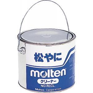 molten(モルテン)徳用松やにクリーナー lafitte