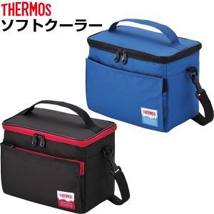 サーモス(THERMOS) バッグ ソフトクーラー・アイスコンテナー 5L REF-005 保冷 ク...
