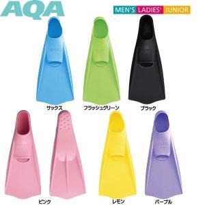 訳あり大特価!AQA(エーキューエー) 日本ブランド フィン ドルフィンカラー KF-2118G 【ユニセックス/キッズジュニア】|lafitte