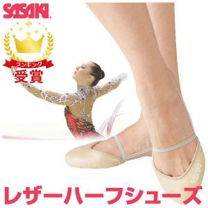 【商品説明】 海外では主流となっている皮革アッパーを使用したハーフシューズができました。高い耐久性と...