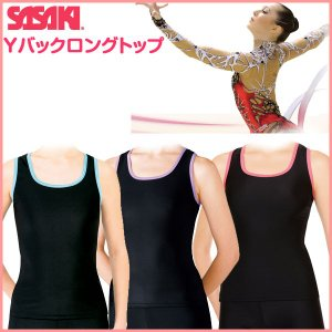 ササキスポーツ(SASAKI) 新体操 ウェア Yバックロングトップ 7042|lafitte