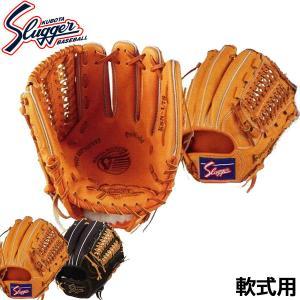 軟式用グラブ グローブ ベースボール 170cm〜向き 品番:KSN-L7S LH(右投げ用) カラ...