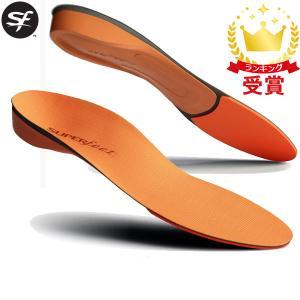 【割引クーポンあり】スーパーフィート(SUPER feet)インソール オレンジ 11121074 トリムフィットシリーズ 中敷き lafitte