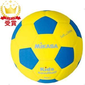 ミカサ(MIKASA) キッズハンドボール1号 ハントドッチ ボール SH1YBL ジュニア ボーイズ
