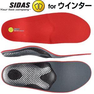シダス(SIDAS) 衝撃吸収インソール ウインタープラス プロ 201103 ウインタースポーツ専...