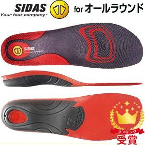 シダス(SIDAS) 衝撃吸収インソール 3D クッション3D 201215 オールラウンド中敷き(...