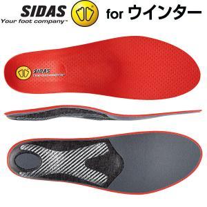 シダス(SIDAS) 衝撃吸収インソール ウインタープラス スリム 201223 ウインタースポーツ...