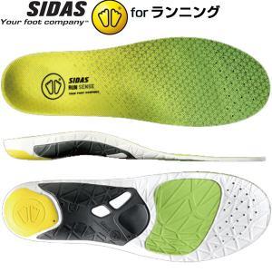 シダス(SIDAS) 衝撃吸収インソール ラン3Dセンス(RUN 3D SENSE)3177081 ...