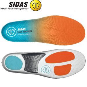 シダス(SIDAS) 衝撃吸収インソール MAX PROTECT JUMP マックスプロテクト・ジャンプ 3207681|Lafitteラフィート PayPayモール店