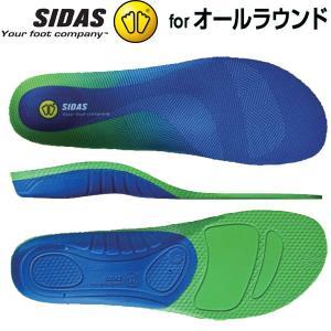 シダス(SIDAS) 衝撃吸収インソール 3D コンフォート3D 3125761 オールラウンド中敷き lafitte